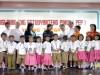 P. Gomez Elemenatry School