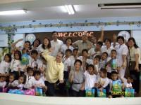 M. Hizon Elementary School